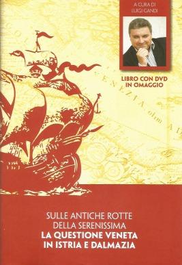 Fronte copertina DVD